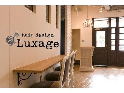 ヘアデザイン ルクサージュ(hair design Luxage)の写真