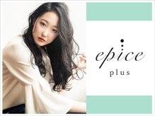 エピス プラス 円山店(epice plus)