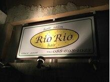 リオ リオ ヘアー(Rio Rio hair)の雰囲気(9:00~19:00までオープン♪)