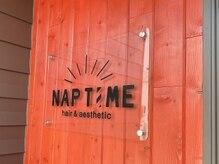 ナップタイム(NAP TIME)