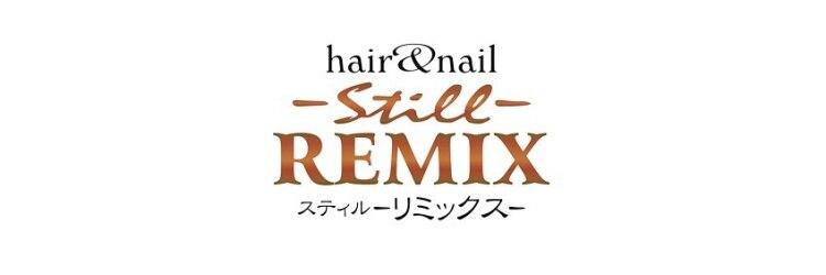 スティルリミックス(Still REMIX)のサロンヘッダー