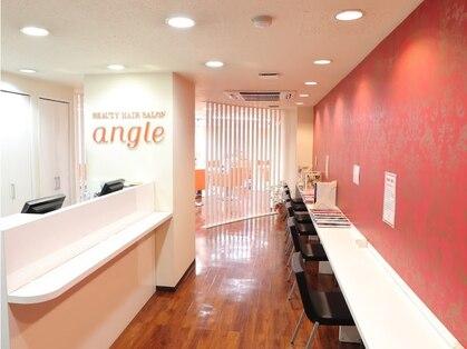 ビューティーヘアーサロン アングル 博多店(Beauty Hair Salon angle)の写真