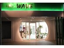 ヘアーウェィヴ(hair WAVE)の雰囲気(緑の看板が目印です。駐車場をご用意しております。)