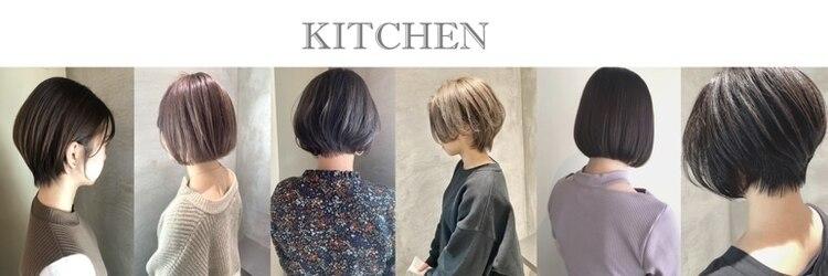 カーサ キッチン(KITCHEN)のサロンヘッダー