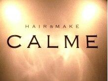 カルム(CALME)の雰囲気(この大きな看板が目印です♪)