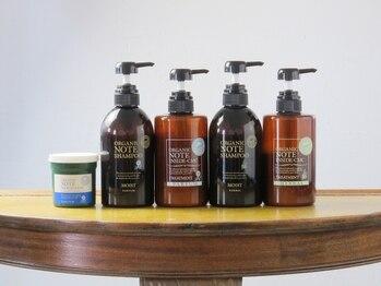コルージャ(coruja)の写真/オーガニックノート取扱店☆髪と頭皮に栄養たっぷり【炭酸クレイパック】で地肌と髪を健康に導きます♪