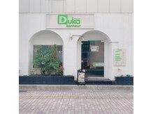 デュッカボヌール(Duka bonheur)の雰囲気(京阪寝屋川駅から徒歩1分の好立地)