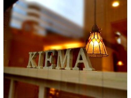 キエマ(Kiema)の写真