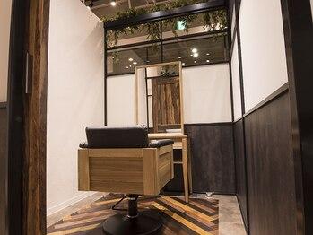 オーガル 栄店(ORGAR)の写真/【全席完全個室/TV,雑誌から取材を受けるプライベート空間が魅力の全席個室の上質サロン♪】