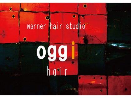 オッヂヘア(oggi hair)の写真