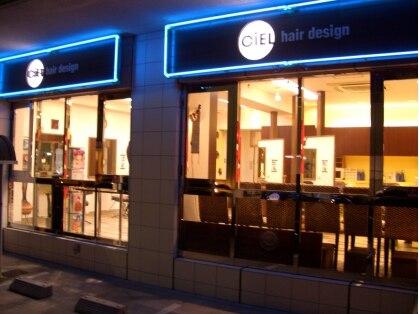 シエルヘアデザイン(CiEL Hair Design)の写真