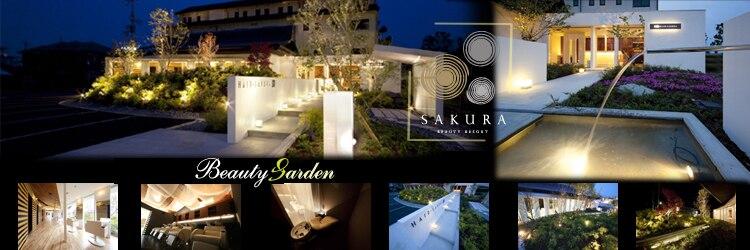 サクラ ビューティー ガーデン(SAKURA Beauty garden)のサロンヘッダー