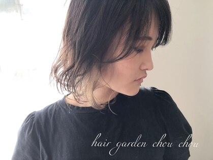 ヘアーガーデン シュシュ(hair garden chou chou)の写真