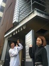 Plumy☆☆駅までの道案内☆駅近2分☆☆