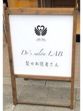 我孫子上陸☆Dr's Salon☆ 髪のお医者さん