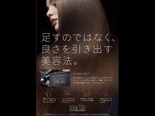 ヘアーサロン アウラ(hair salon aura)の雰囲気(魔法のバブル)