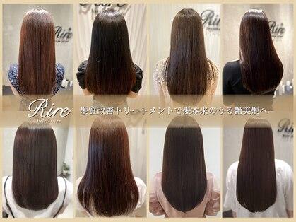 リル ヘアーデザイン(Rire hair design)の写真
