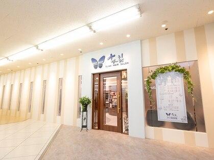 諏訪美容室貝塚店の写真