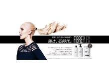 《ついに日本上陸。ハイトーンの救世主》枝毛、切れ毛94%削減。まさかの艶感溢れるダブルカラーが実現★
