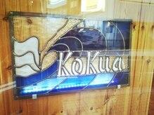 コクア(KOKUA)の雰囲気(阪急上新庄駅!解放感のあるお店です。お気軽にお越し下さい。)
