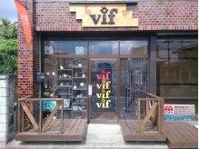 ヴィフ(Vif)