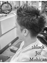 2block jet mohican