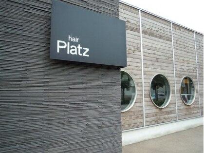 プラッツ(Platz)の写真