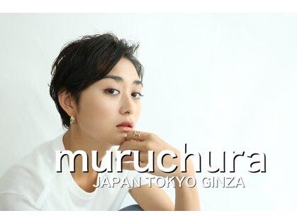 ムルチュラ(muruchura)の写真