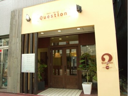 クエスチョン アン 大宮西口(Question an)の写真