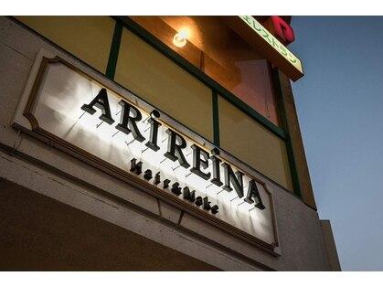 アリレイナ 横須賀中央店(ARIREINA)の写真