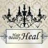 ヘアビューティ ヒール(Hair Beauty Heal)のお店ロゴ