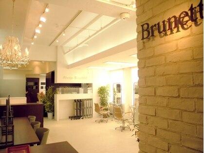 ブルネット(Brunette)の写真