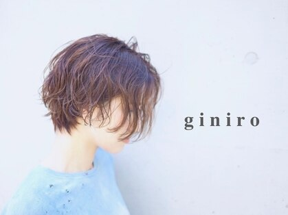 giniro【ギンイロ】