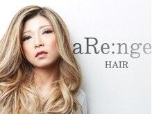 アレンジヘアー(aRe:nge HAIR)
