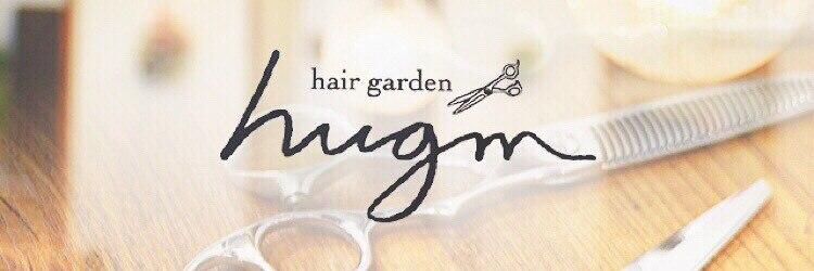 ヘアーガーデンハグム(hair garden hugm)のサロンヘッダー