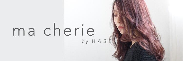 マシェリ バイ ハセ(ma cherie by HASE)のサロンヘッダー