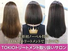 ブレス ヘアー clara店(Bless HAIR)