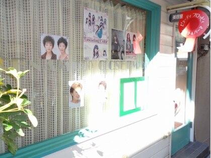 フロッピィ美容室の写真