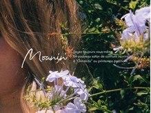 モーニン(Moanin')