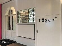 レヴェヘアプラス(rever hair)の雰囲気(【呉駅徒歩1分の好アクセス】レクレ2Fに店舗がございます!)