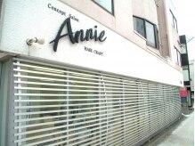 ヘアー クラフト アニー 南平岸店(HAIR CRAFT Annie)の雰囲気(外観)