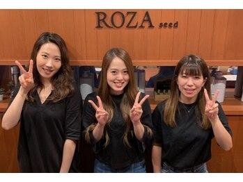 ローザシード(ROZA seed)の写真/大人女子の強い味方☆経験豊富なスタッフがカウンセリングを通じてあなたの悩みにしっかり向き合います!