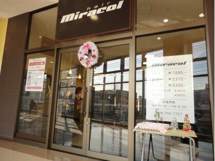 ミラコール 岩槻店の写真
