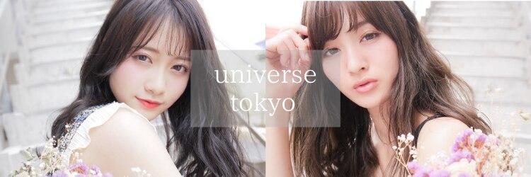 ユニバーストーキョー 池袋(universe tokyo)のサロンヘッダー