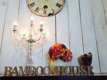 バンブーハウス(Bamboo House)の雰囲気(アンティークな雰囲気で癒しの時間を♪)