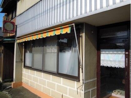松竹美容室の写真
