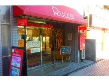 ルッカヘアー(Rucca HAIR)の雰囲気(八坂駅から徒歩3分♪この看板を目印にご来店ください☆)