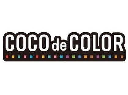 ココデカラー 県央店(COCO de COLOR)