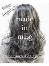 メグヘアークリエーション 鶴見店(mEg hair creation)リアルヘアスタイル1
