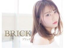 ブリック(BRICK)